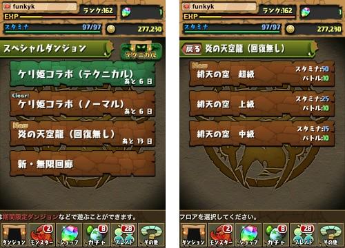 20130121112615