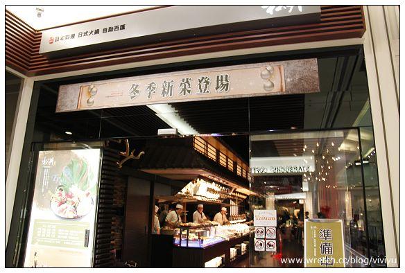 [美食.桃園]松井日式自助百匯&中和烘爐地夜景美 @VIVIYU小世界