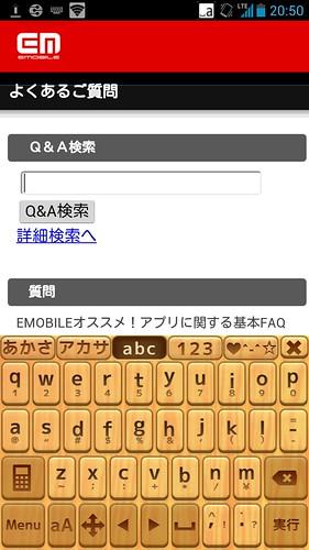 Screenshot_2013-02-27-20-50-57