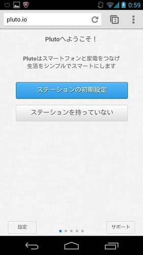 Screenshot_2013-02-09-00-59-31
