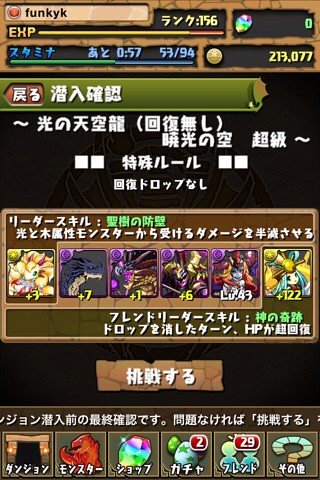 20130107091644