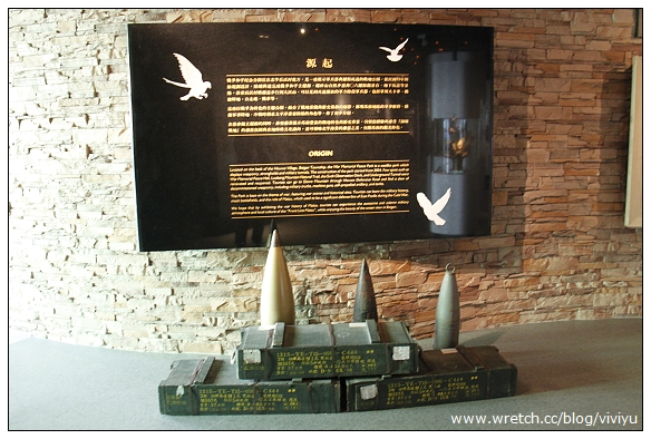 [北竿]戰爭和平紀念公園主題館&北竿唯一一座紅綠燈 @VIVIYU小世界
