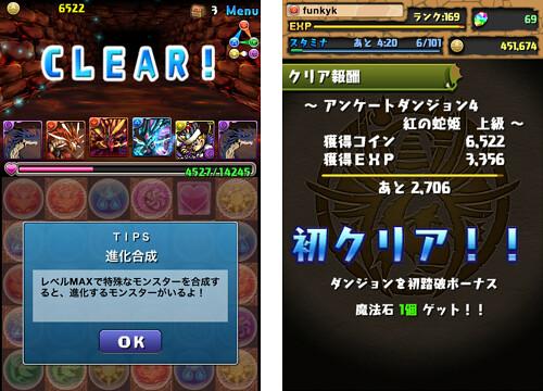 20130219120904