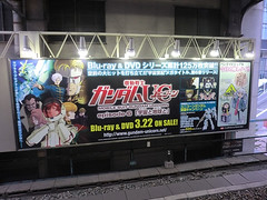 """Akiba Ads 1 • <a style=""""font-size:0.8em;"""" href=""""http://www.flickr.com/photos/66379360@N02/8613642001/"""" target=""""_blank"""">View on Flickr</a>"""