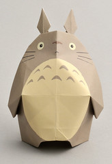 """Totoro origami 2 • <a style=""""font-size:0.8em;"""" href=""""http://www.flickr.com/photos/66379360@N02/8671700980/"""" target=""""_blank"""">View on Flickr</a>"""