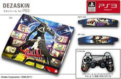 "Persona 4 Arena Skin 1 • <a style=""font-size:0.8em;"" href=""http://www.flickr.com/photos/66379360@N02/7830758980/"" target=""_blank"">View on Flickr</a>"