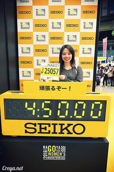 2016.09.18 | 跑腿小妞| 42 公里的笑容,2016 名古屋女子馬拉松 07