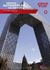 7493411406_5c907cc77c_m Poster/-Fotoausstellung: Chinas Metropolen im Wandel: Die Zweite Transformation, 4. Auflage ($category)
