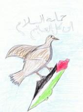 """A Peace Dove to the whole World"" al..."