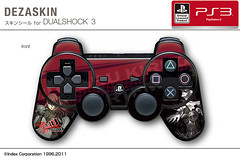 "Persona 4 Arena Skin 7 • <a style=""font-size:0.8em;"" href=""http://www.flickr.com/photos/66379360@N02/7830756644/"" target=""_blank"">View on Flickr</a>"