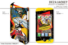 "Persona 4 Arena Skin 15 • <a style=""font-size:0.8em;"" href=""http://www.flickr.com/photos/66379360@N02/7830754008/"" target=""_blank"">View on Flickr</a>"