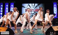Gangnam_Style_PSY_23logo