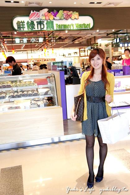 [活動邀約]*特力家居-鮮綠市集(內湖店)開幕啦!樂活、有機‧食的安心!