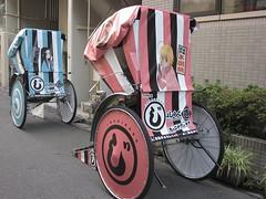 "Rickshaw 11 • <a style=""font-size:0.8em;"" href=""http://www.flickr.com/photos/66379360@N02/7978328544/"" target=""_blank"">View on Flickr</a>"