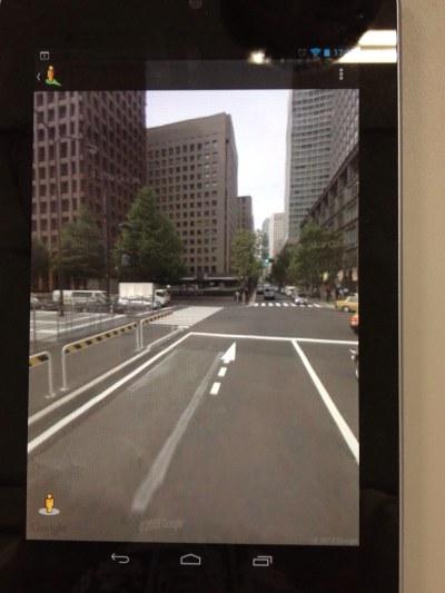 Photo 2012/10/04 17:39