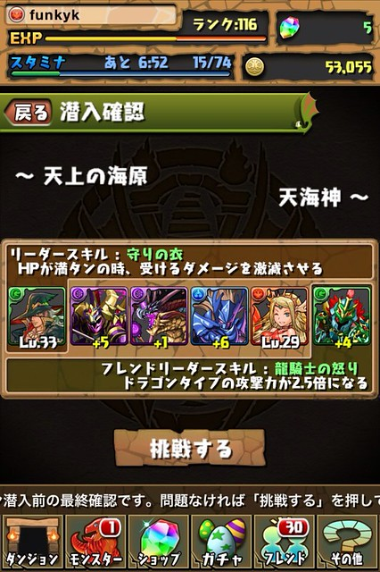 20121027114443