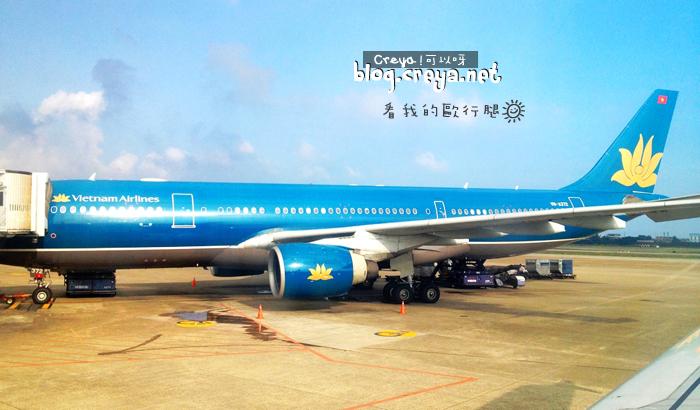 20130120  看我的歐行腿  越南航空讓歐行腿的夢越不難 01