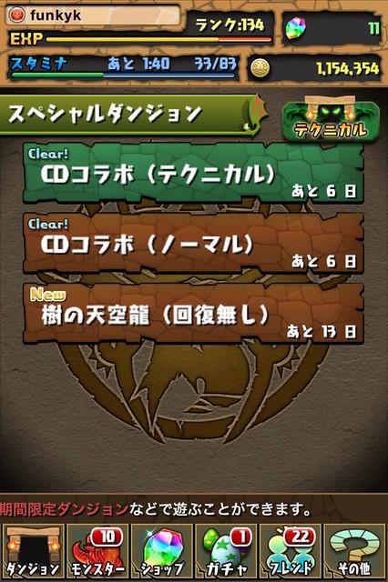 20121119090947
