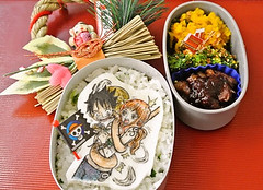 "One Piece Bento 3 • <a style=""font-size:0.8em;"" href=""http://www.flickr.com/photos/66379360@N02/8428623885/"" target=""_blank"">View on Flickr</a>"