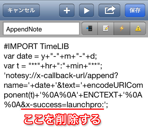 appendnote_04