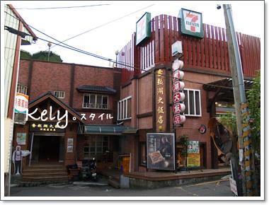 嘉義》奮起湖老街☆Travel in Taiwan.Alishan