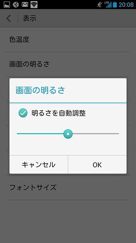 Screenshot_2013-02-27-20-08-05