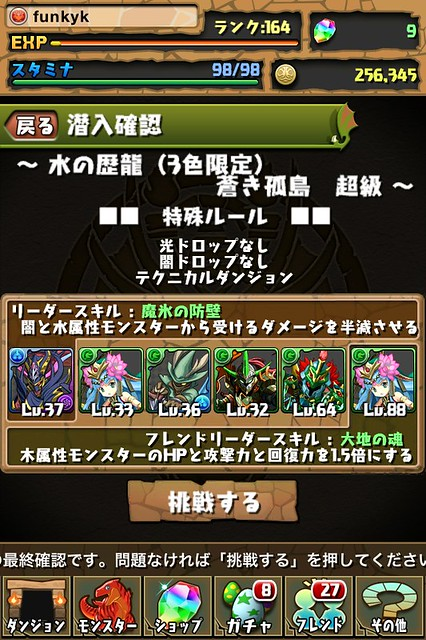 20130128210553