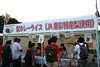 Photo:三世代で楽しもう! 地産地消グルメ販売! 「負けなし(梨)カレーを食べよう!」 By