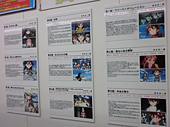 """Vividred Operation 13 • <a style=""""font-size:0.8em;"""" href=""""http://www.flickr.com/photos/66379360@N02/8617241331/"""" target=""""_blank"""">View on Flickr</a>"""