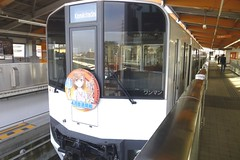 "Ore no Imouto monorail 36 • <a style=""font-size:0.8em;"" href=""http://www.flickr.com/photos/66379360@N02/8621793968/"" target=""_blank"">View on Flickr</a>"