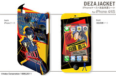 """Persona 4 Arena Skin 21 • <a style=""""font-size:0.8em;"""" href=""""http://www.flickr.com/photos/66379360@N02/7830751700/"""" target=""""_blank"""">View on Flickr</a>"""
