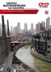 7493407988_d6b7bea7a7_m Poster/-Fotoausstellung: Chinas Metropolen im Wandel: Die Zweite Transformation, 4. Auflage ($category)