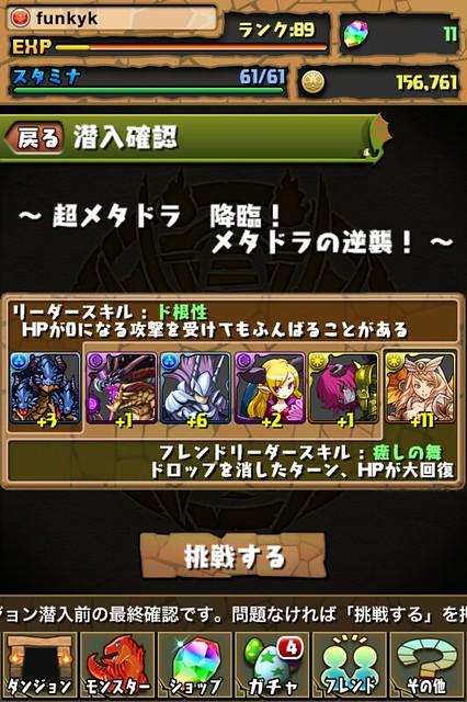 20120915141255