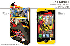 """Persona 4 Arena Skin 27 • <a style=""""font-size:0.8em;"""" href=""""http://www.flickr.com/photos/66379360@N02/7830749244/"""" target=""""_blank"""">View on Flickr</a>"""