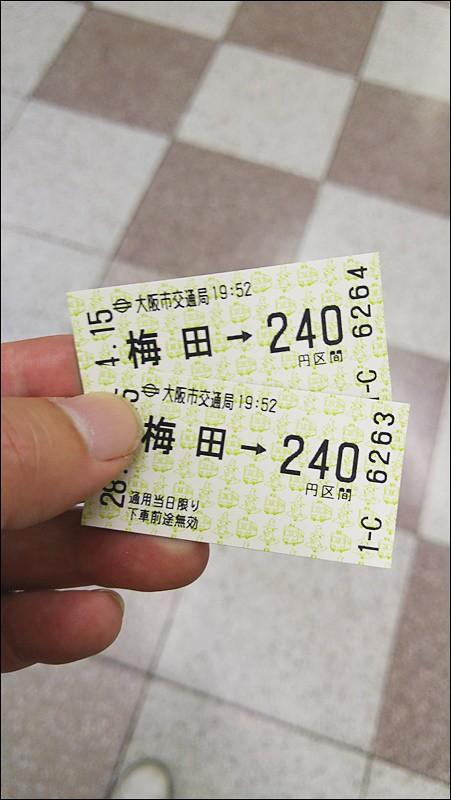 20160415_195239