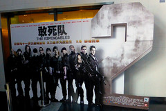 The Expendables 2 Chinese movie version posters