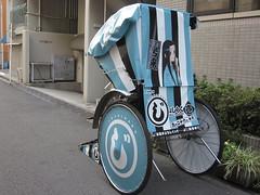"Rickshaw 8 • <a style=""font-size:0.8em;"" href=""http://www.flickr.com/photos/66379360@N02/7978328287/"" target=""_blank"">View on Flickr</a>"
