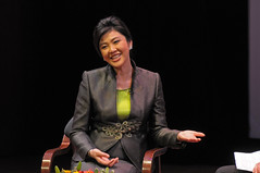 Thai PM Shinawatra at Asia Society 22