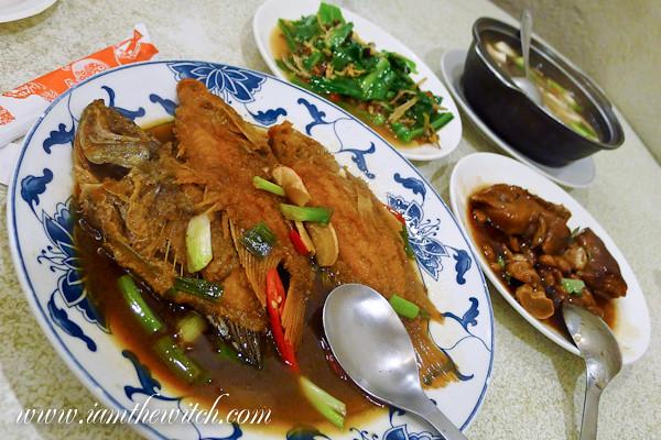 Ahrong