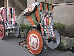 "Rickshaw 14 • <a style=""font-size:0.8em;"" href=""http://www.flickr.com/photos/66379360@N02/7978327487/"" target=""_blank"">View on Flickr</a>"