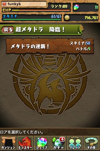 20120915141019