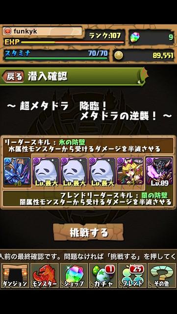 20121013202708