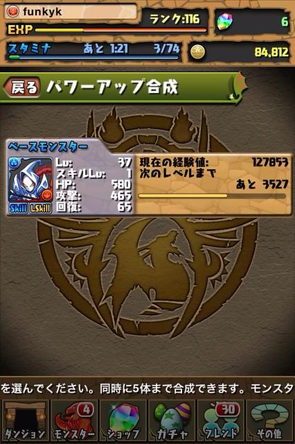 20121026003950