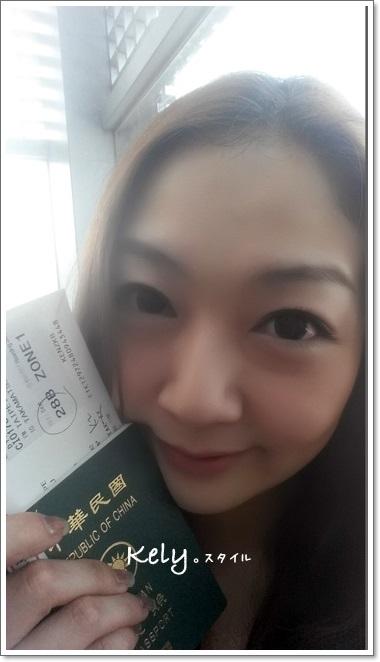 日本》華航直飛高松、高松一區飯店、四國交通安排介紹之四國篇☆Travel in SHIKOKU