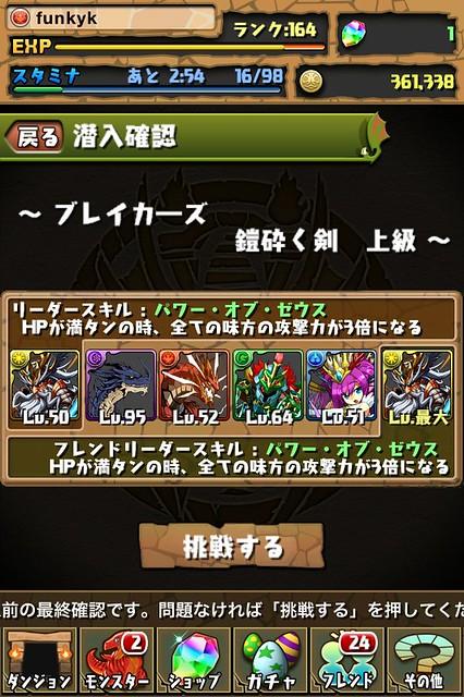 20130131184549