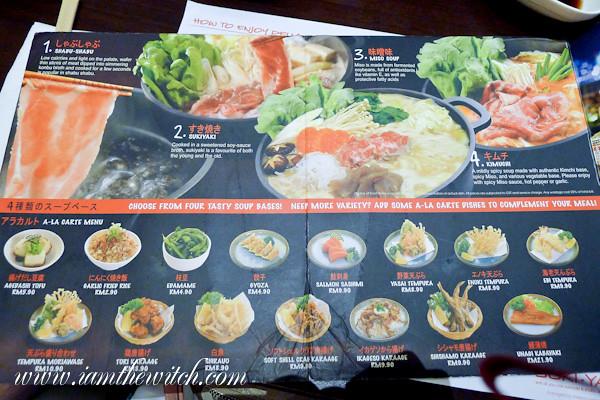 Sukiya menu