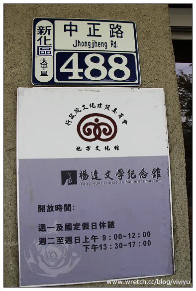_MG_0846.jpg