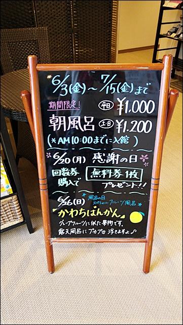 20160620_110148