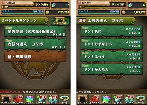 20130326101430