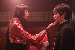 """xxxHOLiC Live Action 9 • <a style=""""font-size:0.8em;"""" href=""""http://www.flickr.com/photos/66379360@N02/8459110973/"""" target=""""_blank"""">View on Flickr</a>"""